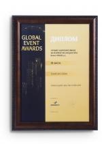 """3-е место в номинации \""""Лучшее корпоративное мероприятие бюджетом более 10 000 у.е\"""""""