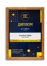 global_awards_2020_diploma_halva_full