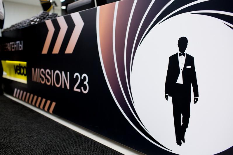 Суперагенты velcom MISSION 23
