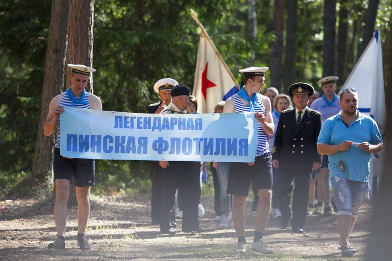 Туристический слёт «Беларусь партизанская»