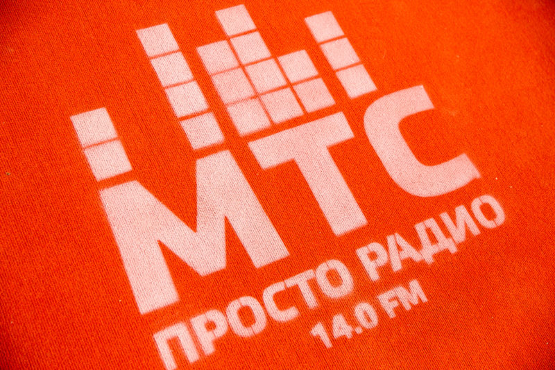 Просто радио МТС 14.0 FM