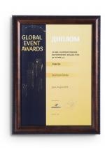 """Победитель в номинации """"Лучшее корпоративное мероприятие бюджетом до 10 000 у.е."""""""