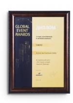"""Победитель в номинации """"Лучшее мероприятие в игровом формате"""""""