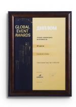 """3-е место в номинации """"Лучшее новогоднее мероприятие"""""""