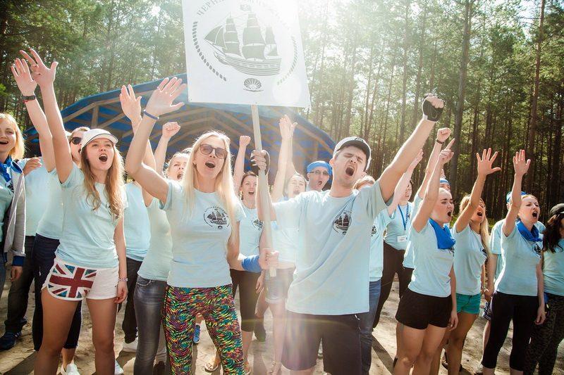 Туристический слёт ОАО «Банк БелВЭБ»