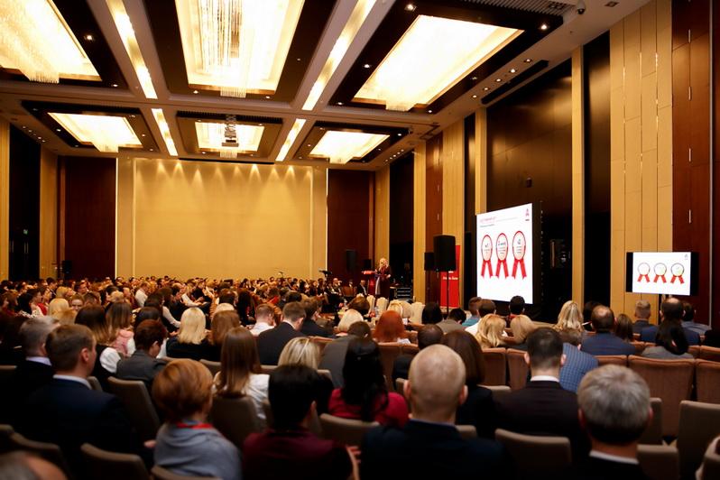 Конференция Альфа-Банк 2018