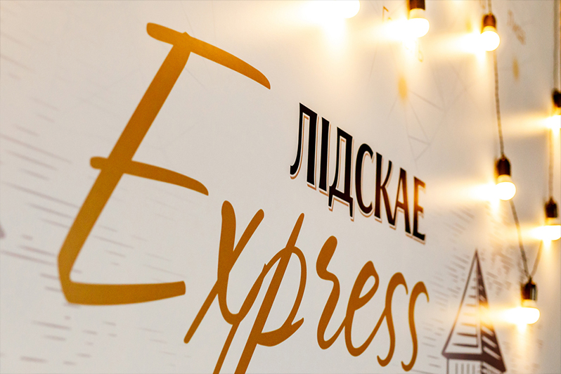 ЛІДСКАЕ Express
