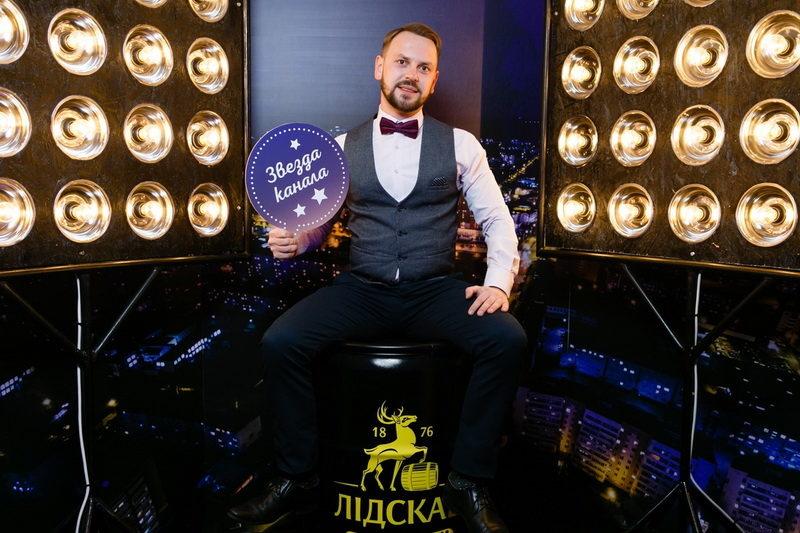 Новогоднее шоу Лидское LIVE